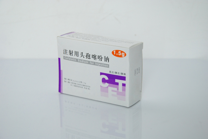 Cefalotin Sodium for Injection