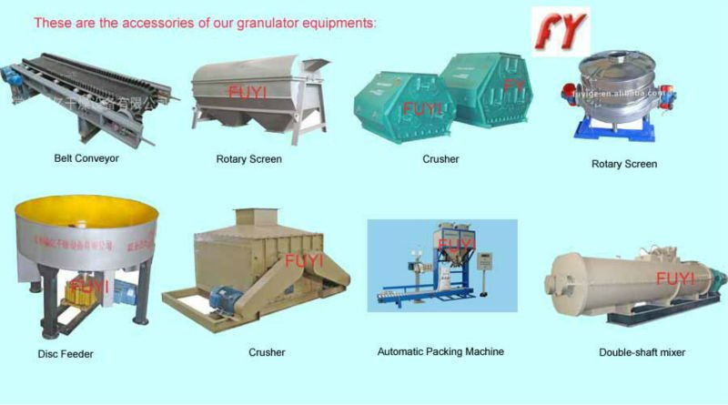 Ammonium chloride fertilizer granulator, suitable for powder material with moisture content less than or equal to 5%