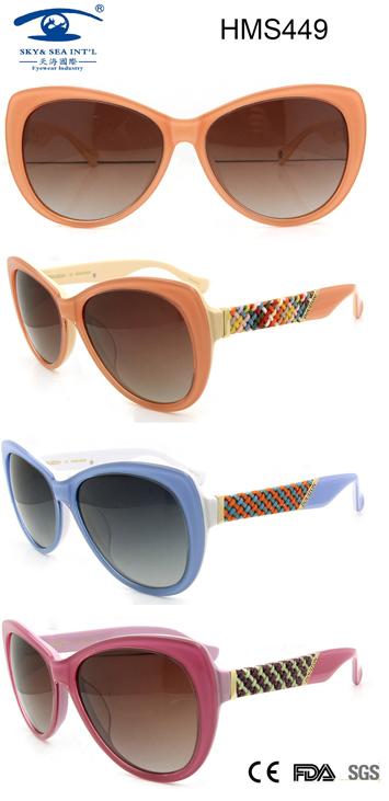 Five Colors Acetate Sunglasses (HMS449)