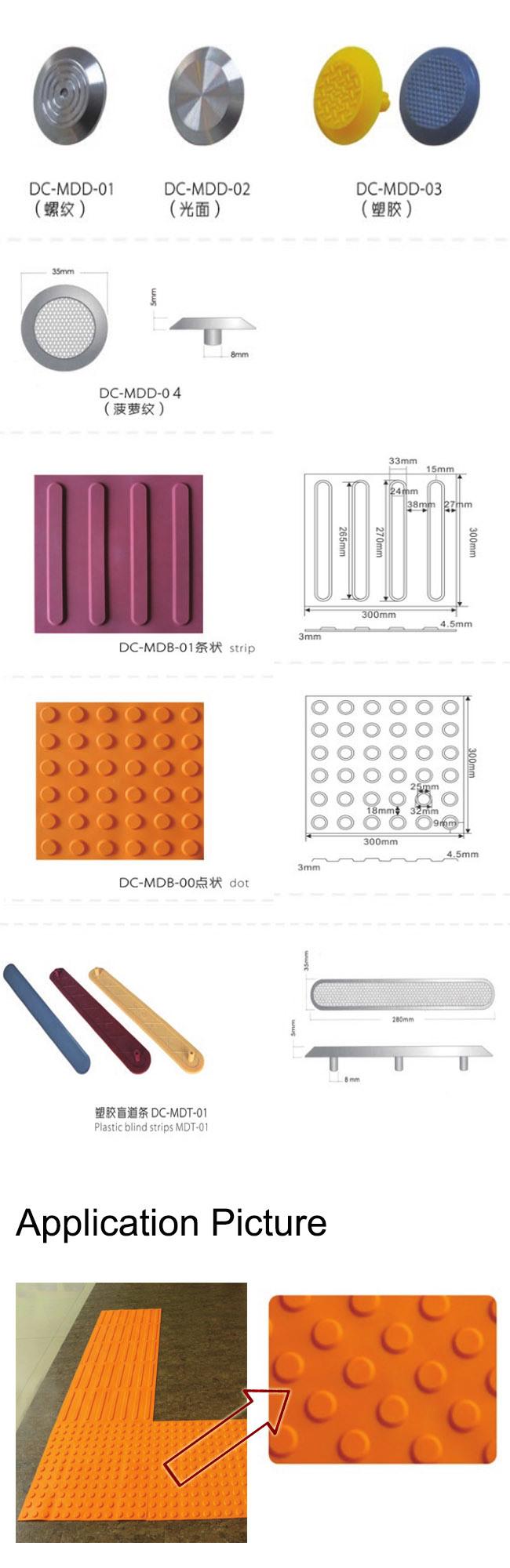 Hot Sale Road Tactile PVC Floor Rubber Tiles for Blind
