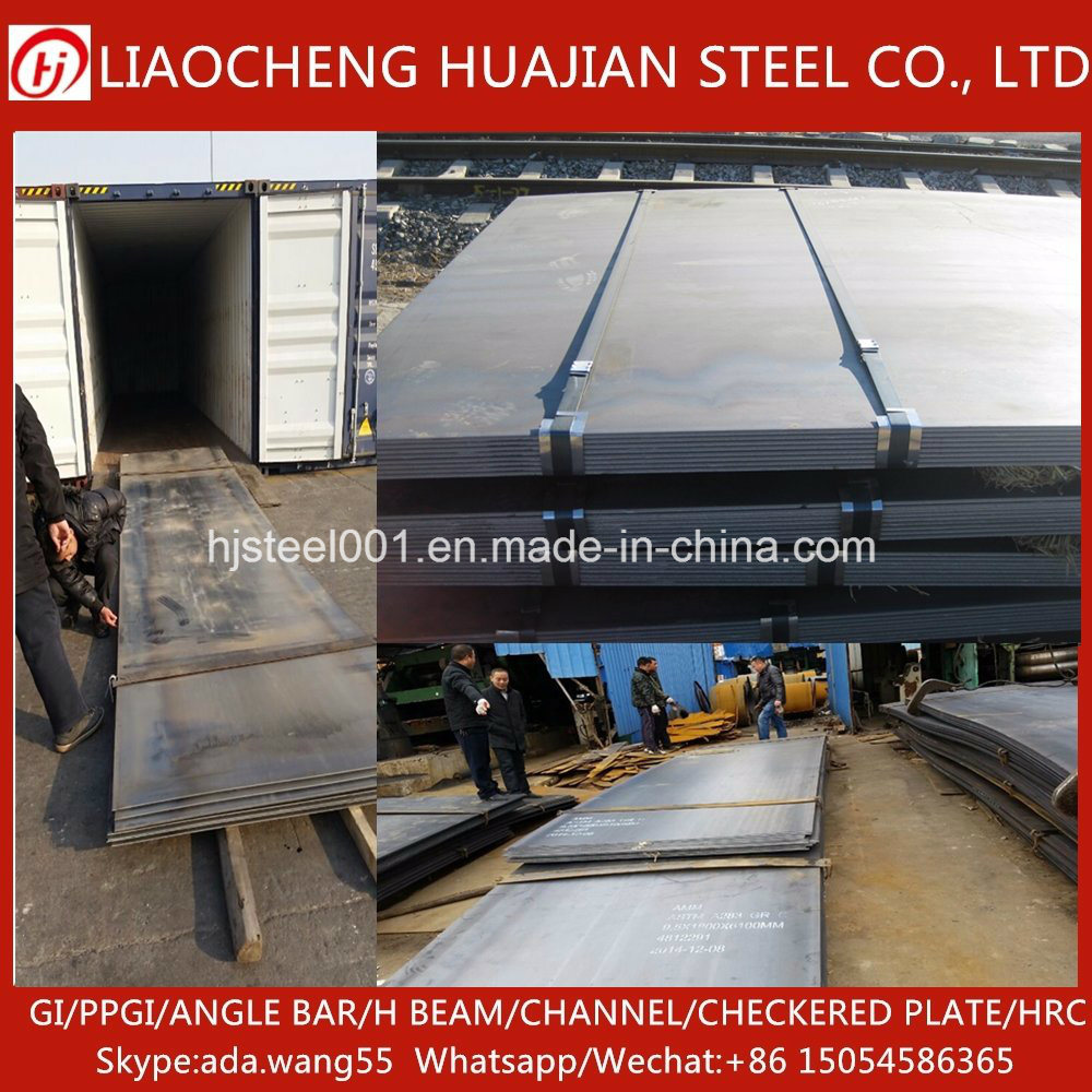 High Strength Wear Resistant Alloy Steel Plate Q345