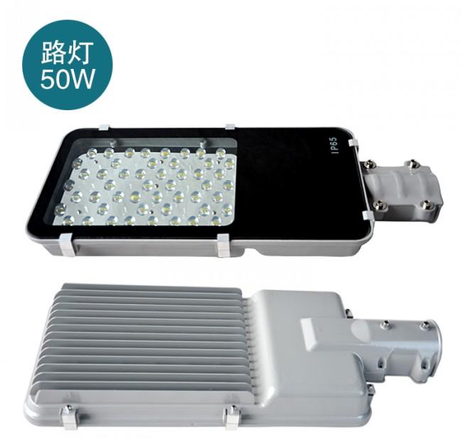 20kv Surge Protection Wholesale Good Price 40W LED Street Light 12 20 24 30 40 50 60 80 100 Watt