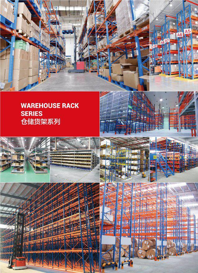High Middle Light Duty Supermarket Shelf Warehouse Storage Pallet Racking