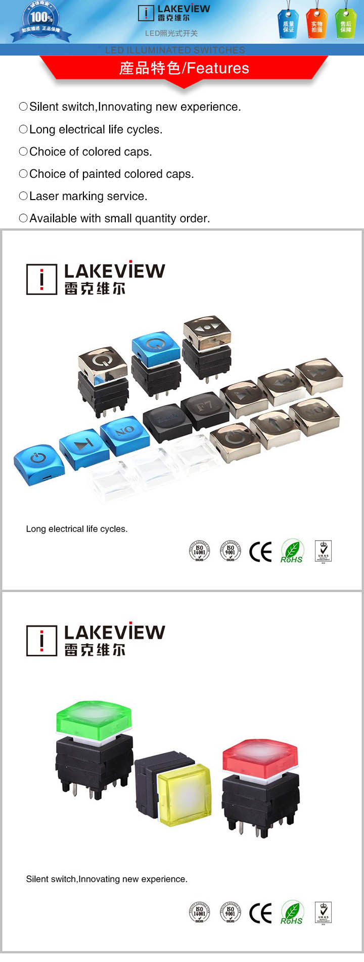 Factory Button Contact Electric Wall Switch