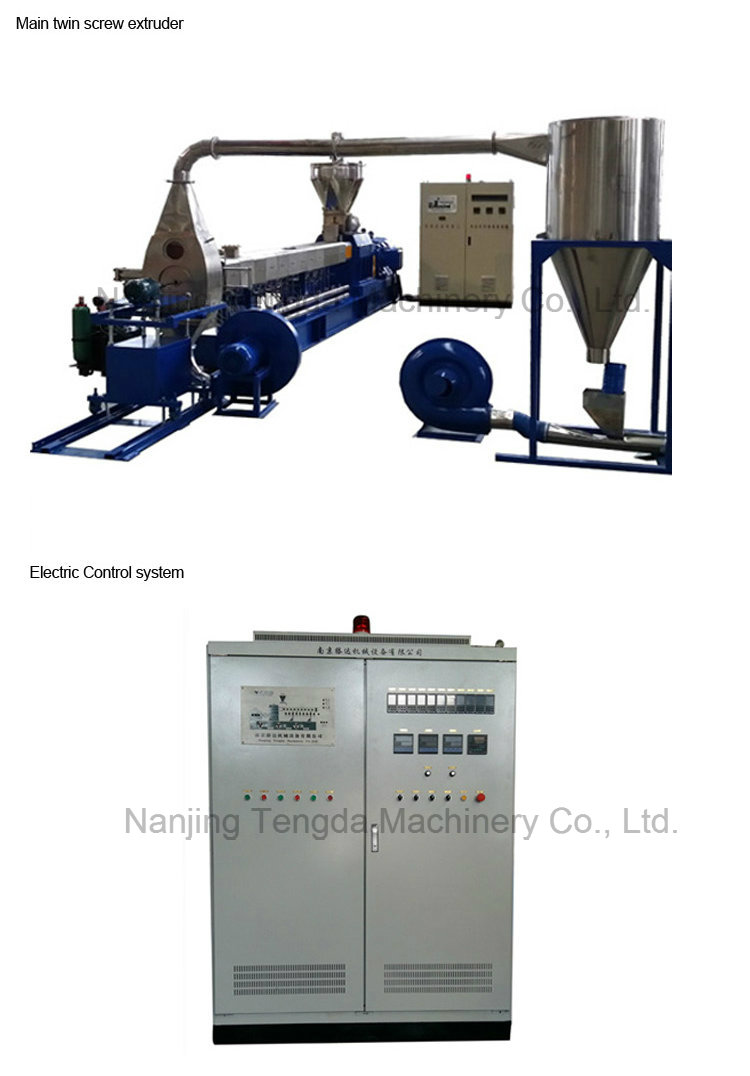 PVC Concial Different Type Screw Extruder