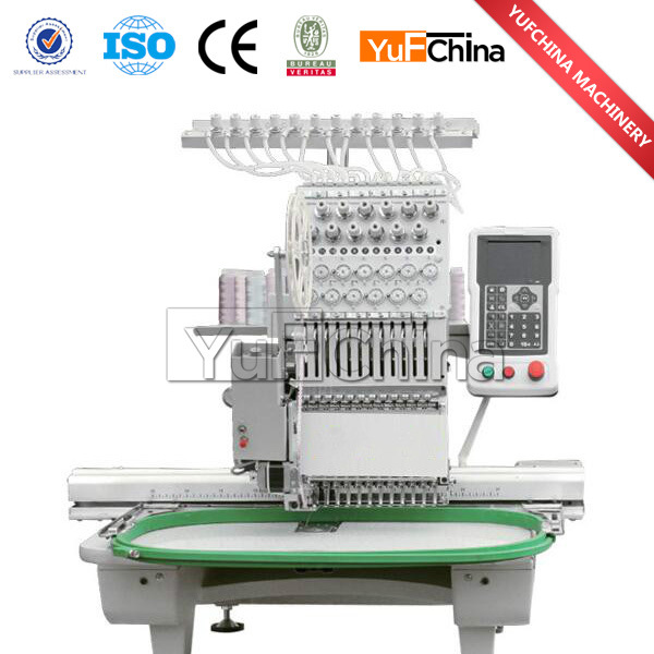 Factory Price High Quality Computerized Embroidery Sewing Machine