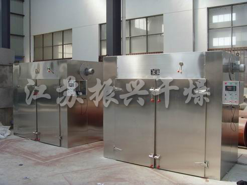 CT-C Series Drying Equipment Drying Oven