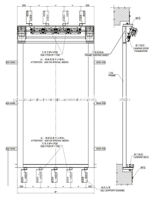 AC Selcom Center and Side Opening Landing Door, Elevator Parts (OS31-02)