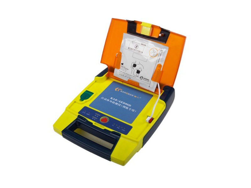 Xy- Aed98d Automated External Defibrillator