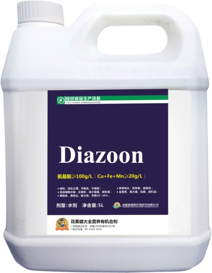 Diazoon-Liquid Fertilizer to Improve Fruits
