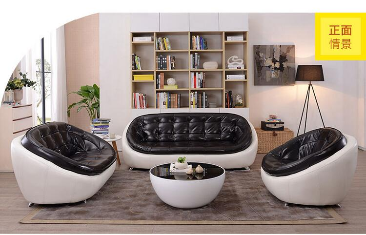 Casual Round Creative Leather Sofa 123