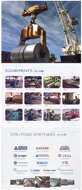 1.4435 316lmod 724L Stainless Steel Sheet