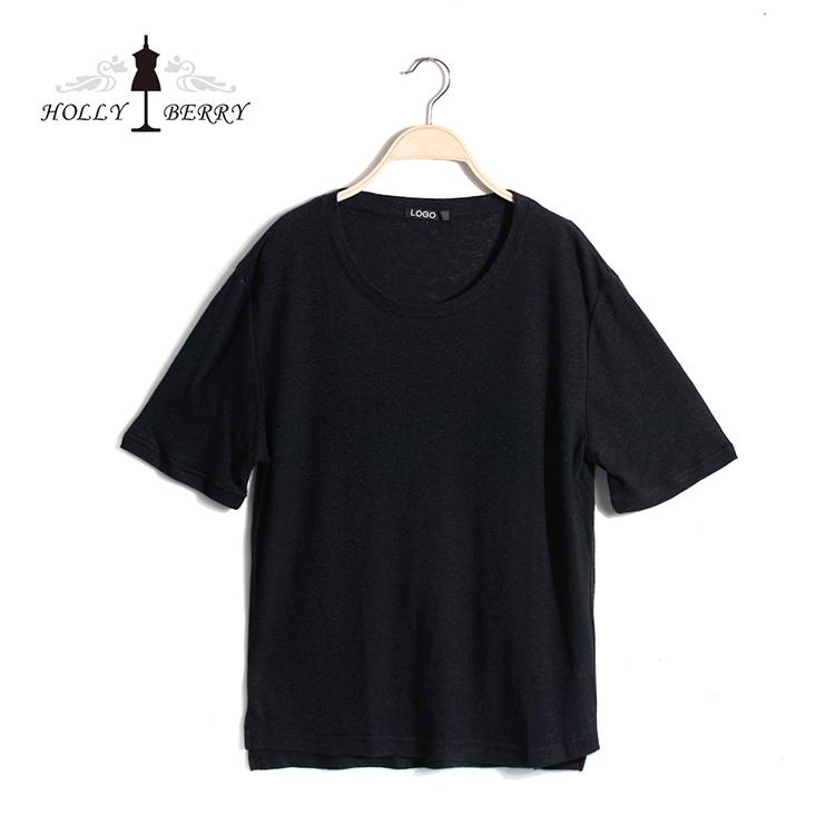Stylish Womens Shirt