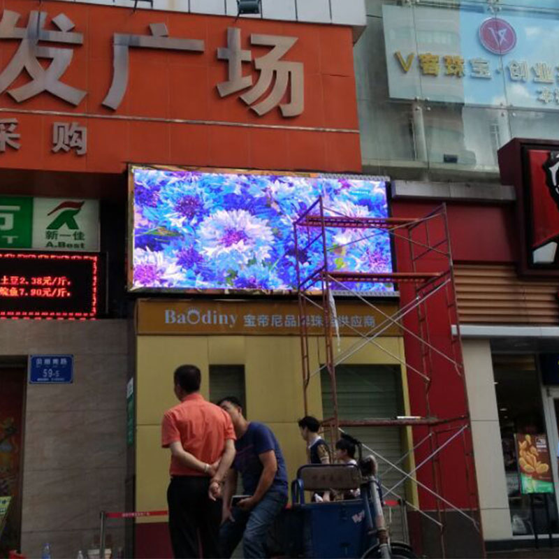Full Color Outdoor Fixed LED Screen