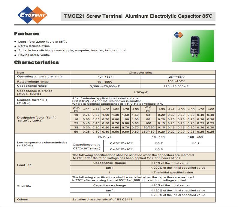 33000UF 100V Screw Aluminum Electrolytic Capacitor 85c
