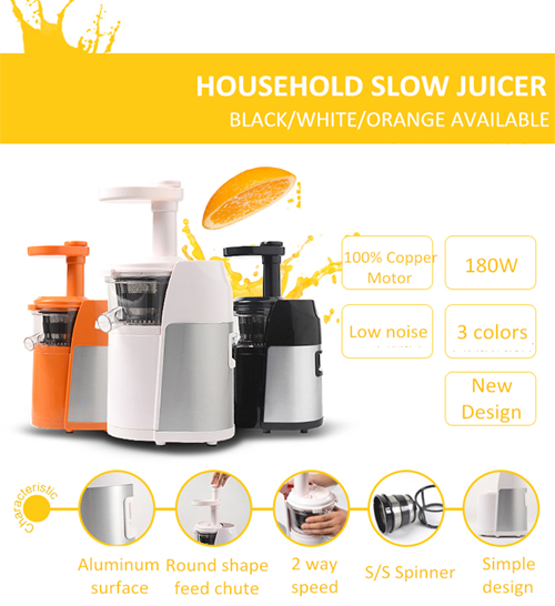 180W Low Noise Touch Control Household Slow Juicer (V802)