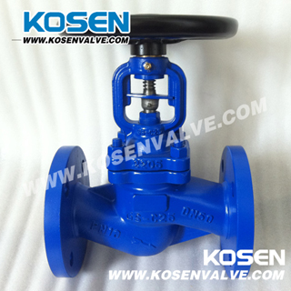 API Cast Steel Bellow Globe Valves (WJ41)