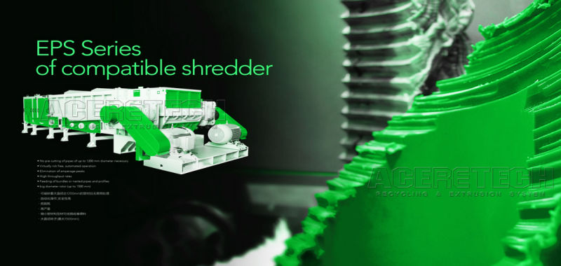 EPS Shredder/Granulator for HDPE Profiles