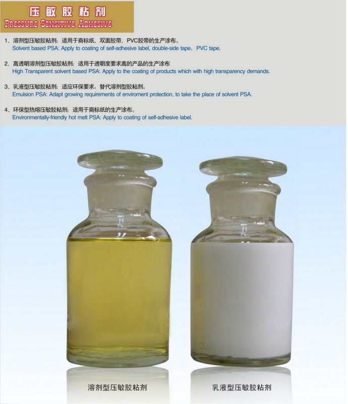 Acrylic Solvent Pressure Sensitive Adhesive