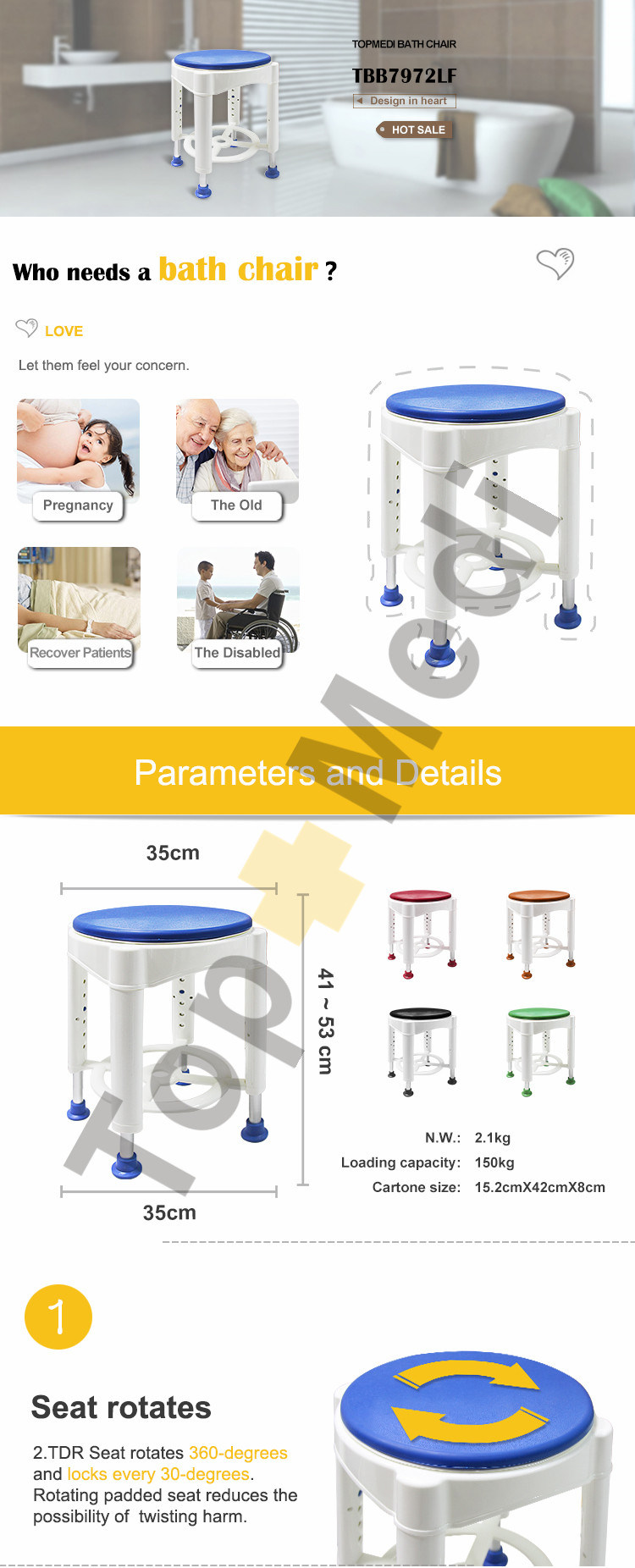 Bathroom Safety Product Rotatable Bath Shower Chair Stool with Padded Rotating Seat