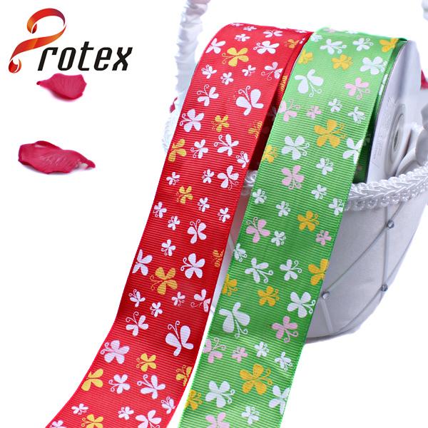 Holiday Printed Grosgrain Ribbon