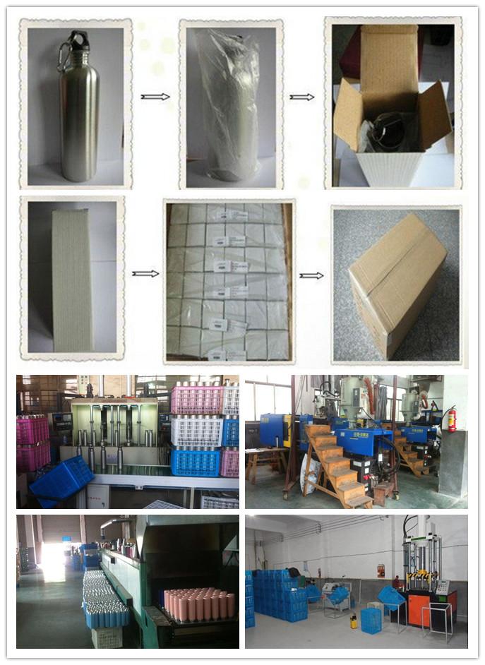 450ml Coffee Mug Stainless Steel Tea Cup (SH-SC39)