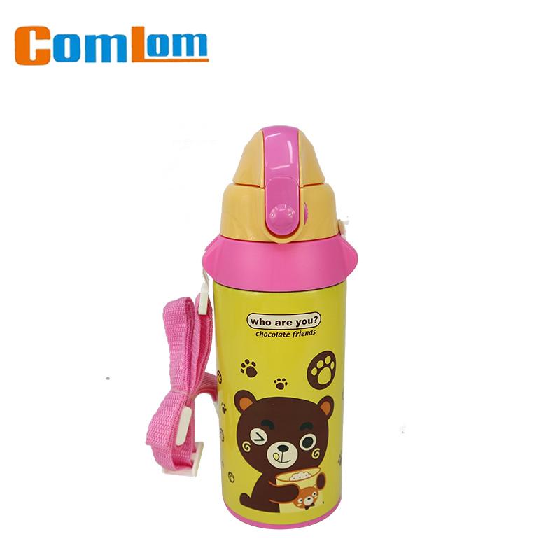 Comlom Kids Sports Bottle Stainless Steel Vacuum Flask