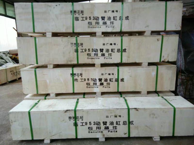 Zl50g Changlin958 Zl50h SL50W Zl50f LG956 Clg855 Wheel Loader Lift Cylinder