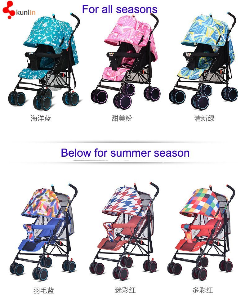 Stainless Steell Fabric Light Portable Baby Stroller Baby Buggy Baby Pram