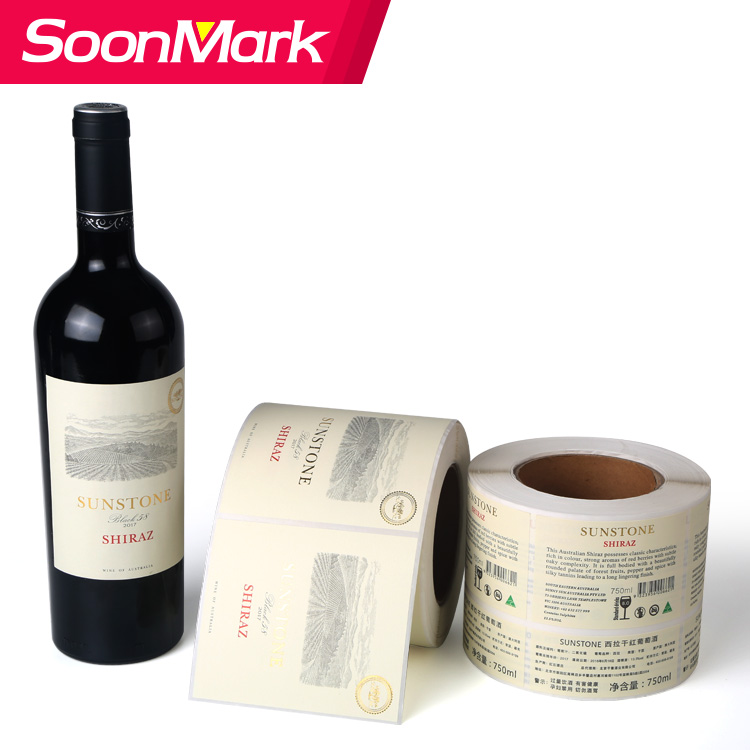 Waterproof Wine Bottle Label