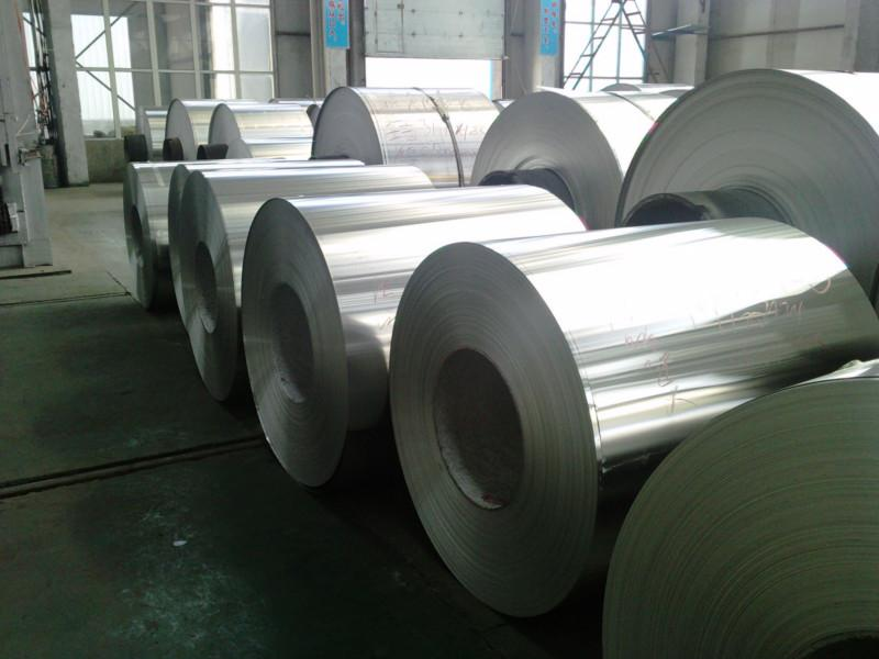 Aluminum Strip 1060 O for Channel Letters' Fabrication