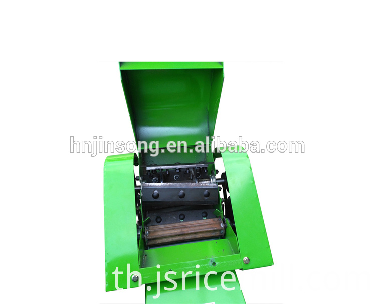 Grass Cutter Machine
