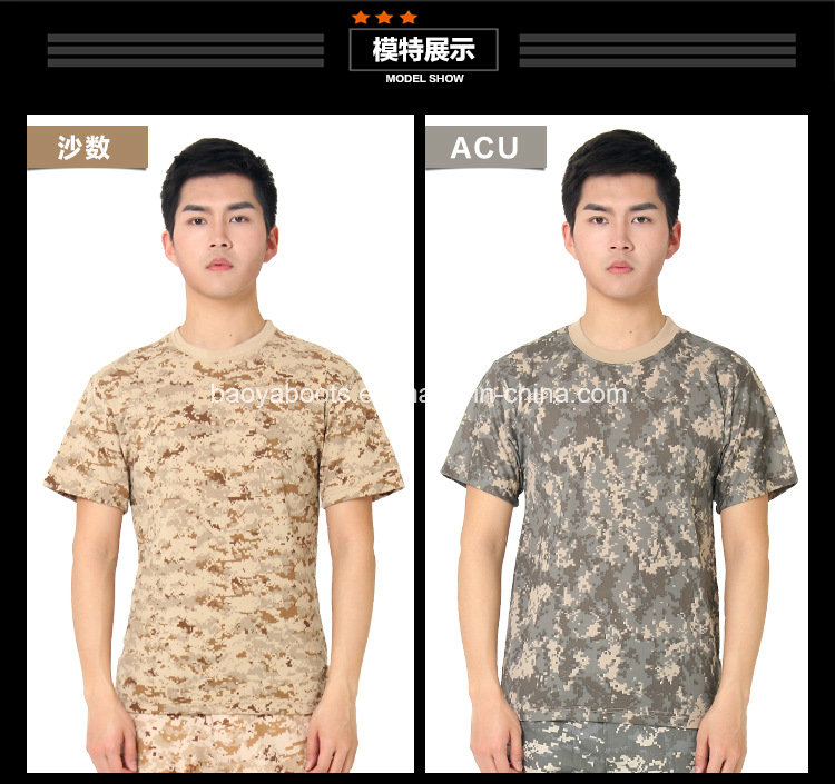 E Camouflage Special Troops/Force T-Shirt