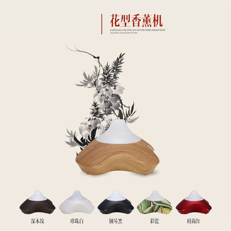 Custom Cheap Humidifier Wood Print Diffuser Aroma with Company Logo