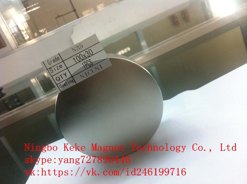 neodymium magnet D100X30mm N35 D100X30mm