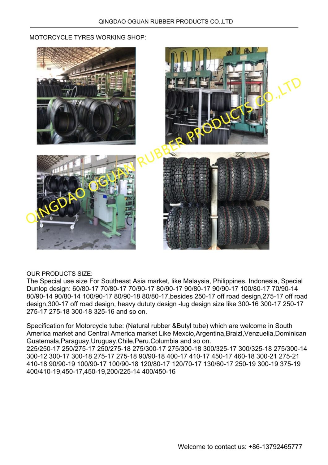 Motorcycle Tire/Tyre/Inner Tube with Best Quality (175-17)