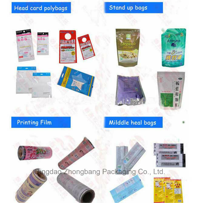 Wholesale Cheap Cosmetic Women Face Mask Packaging Bag