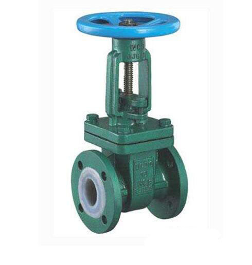 Z41f46 Lined Wedge Gate Valve