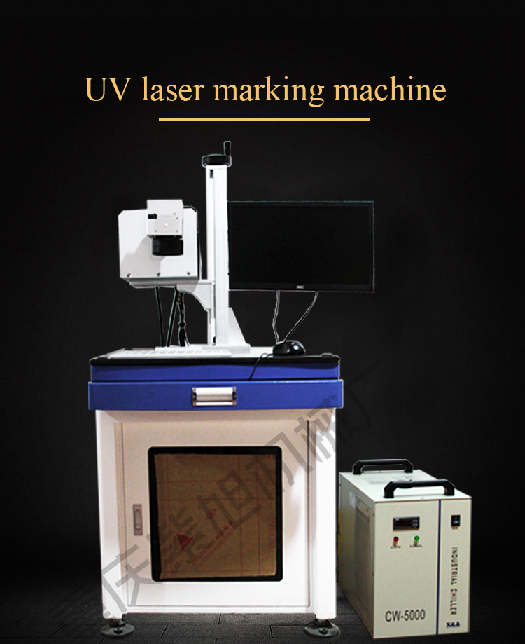 355nm Multifunction ND YAG Laser and UV Laser Marking Machine for Earphone and Metal