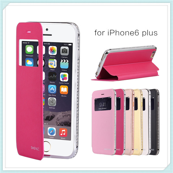 Hybrid Diamond Mobile Phone Case for iPhone6