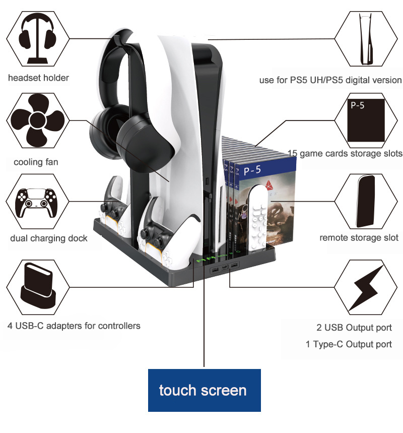 PS5 vertical stand