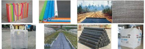 China Hot Sale Uw918 Plastic Weaving Water Jet Loom for Tarpaulin Fabric Weaving Machine