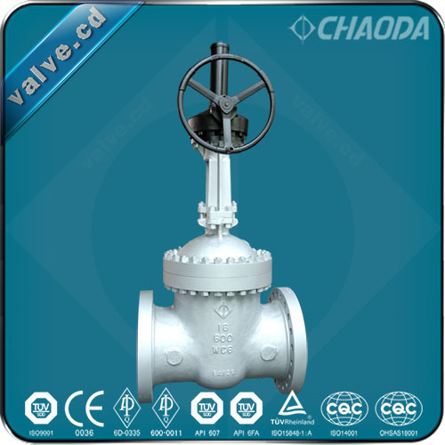 API600 Flanged Cast Steel Wedge Gate Valve