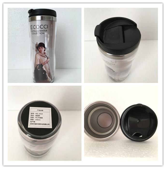 350ml Stainless Steel Beer Mug (SH-SC40)