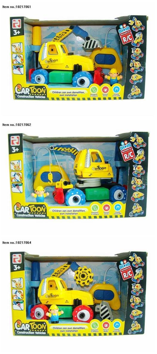 4 Channel Construction Toys of Truck with Light for Kids