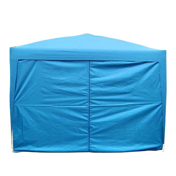 Folding Sun Shade Canopy