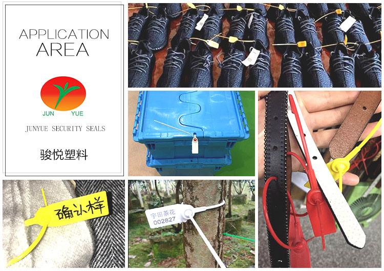 Cargo Lock Seal (JY465) , Plastic Lock, Plastic Seals