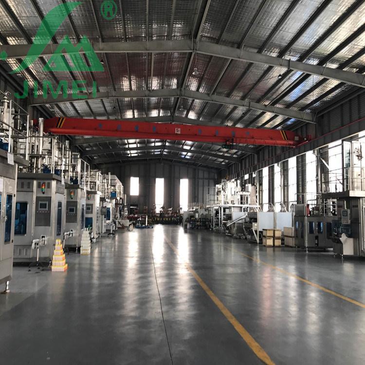 High Quality Hot Sell Ce/ISO Certificate Homogenizer Machine/Equipment
