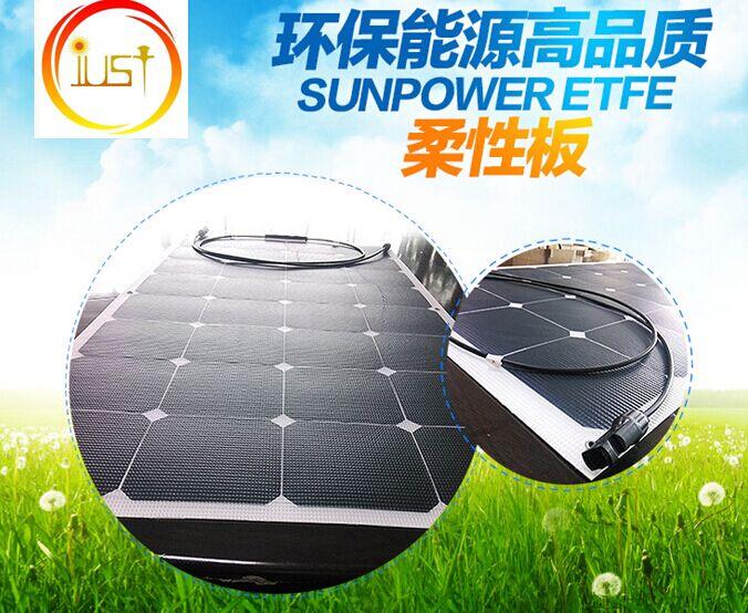 100W ETFE Flexible Bendable Sunpower Solar Panel Module