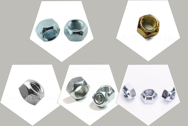 carbon steel lock nut type V